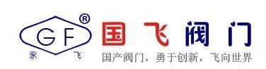 永嘉县国飞阀门厂