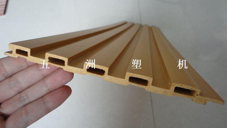 仿木塑木型材生产线*生态木型材生产线