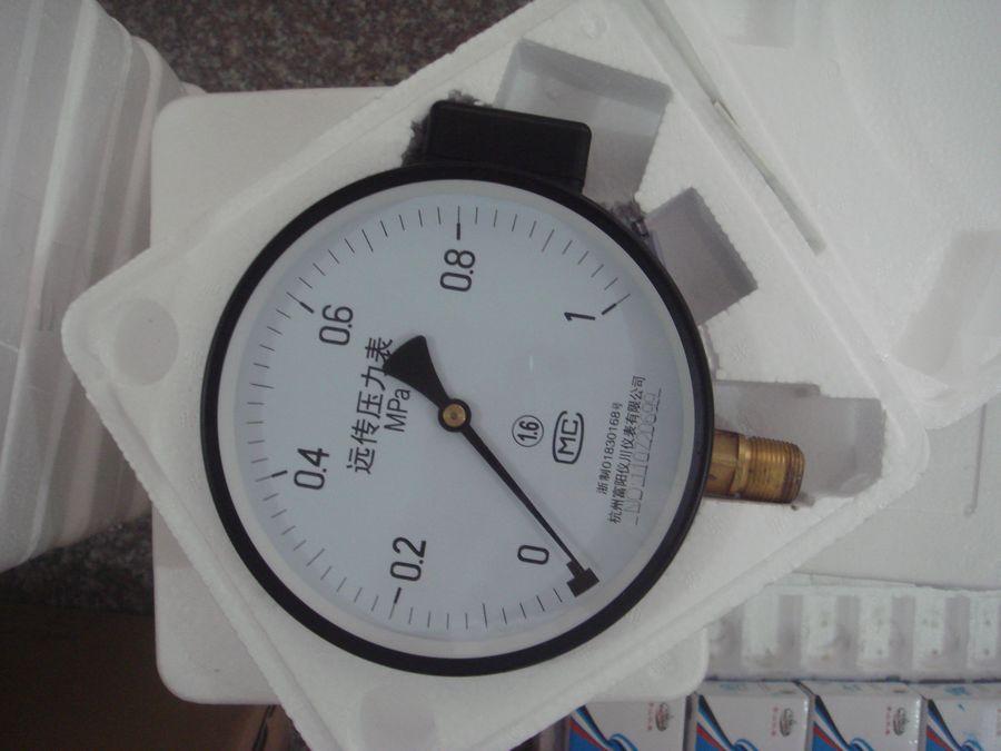 远传压力表_塑机配件_液压系统配件