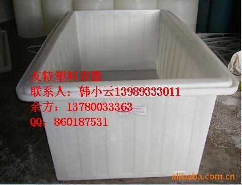 k-300l 优质的供应塑料方桶